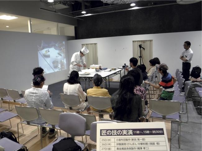 飾り切り実演(中華前菜調理)浜松市 ※写真は過去に開催したイメージです。