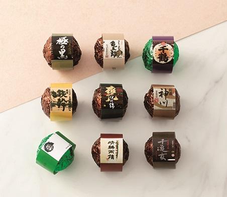 薩摩蔵 甕壺仕込  9銘柄(9個入り)税込2,916円
