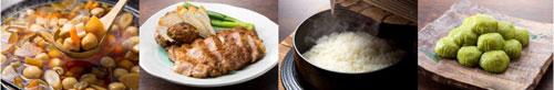 (左から)芋煮、もち豚のロースト、登米産 ひとめぼれ、おはぎ ずんだあん