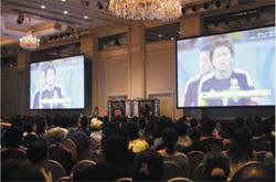 【第一ホテル東京での開催イメージです】