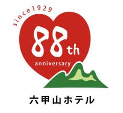 開業88周年ロゴマーク