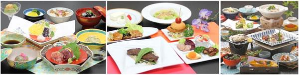 (左)レストラン「ビアホール」プラン 和会席 (中央)レストラン「ビアホール」プラン 洋コース (右)宿泊プラン 特別和会席