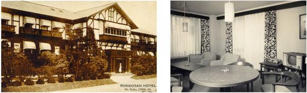 (左)開業当時の旧館 (右)客室〔昭和30年代後半〕
