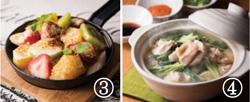 3:純米吟醸香るフルーツ グラタン 4:「水炊き」(日替わり)