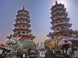 台湾旅行イメージ