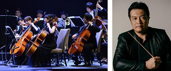(左)オーケストラ ファミリーコンサート イメージ (右)指揮者 奥村 伸樹(おくむら のぶき)