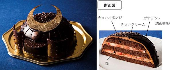 端午の節句 兜(かぶと)ケーキ