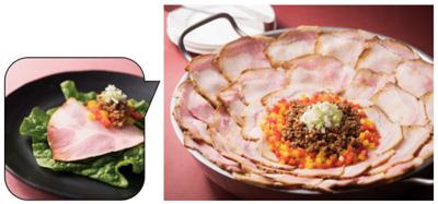 中国料理 <豚×豚>