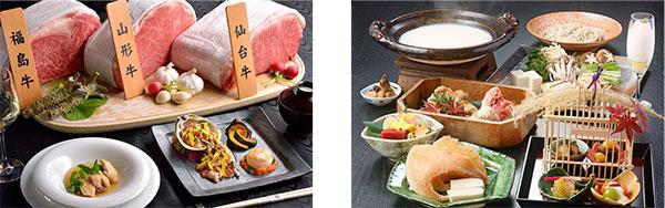 (右)9月福島牛、10月山形牛、11月仙台牛 第一ホテル東京 鉄板焼「一徹」 (左)鱶鰭(ふかひれ)と川俣シャモのコラーゲンたっぷり鍋 第一ホテル両国 日本料理「さくら」