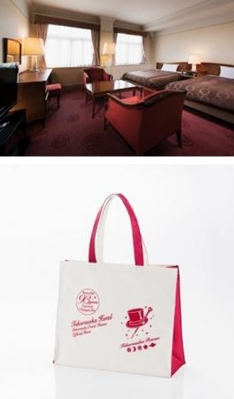 (上から)本館客室(一例)、オリジナルトートバッグ