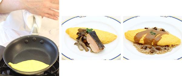 左から)目の前で仕上げるふわとろオムレツ、<9月>秋鮭と茸ソテーのオムレツ、<10月>ポルチーニ茸のリゾットとオムレツ