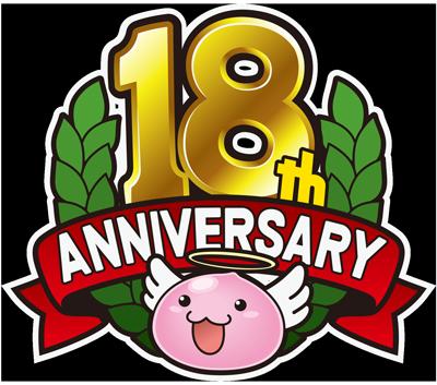 18周年ロゴ