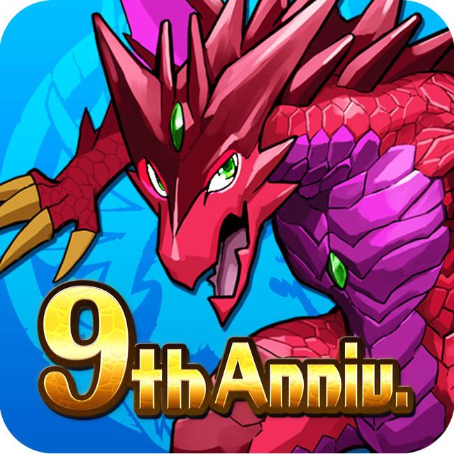 『パズル&ドラゴンズ』9周年アプリアイコン