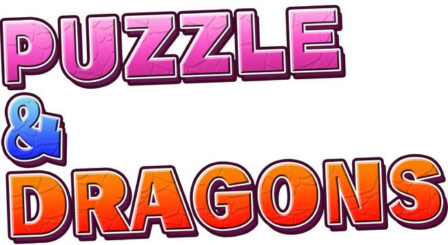 『パズル&ドラゴンズ』ロゴ