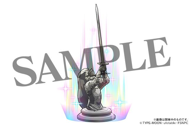 「剣士の駒」