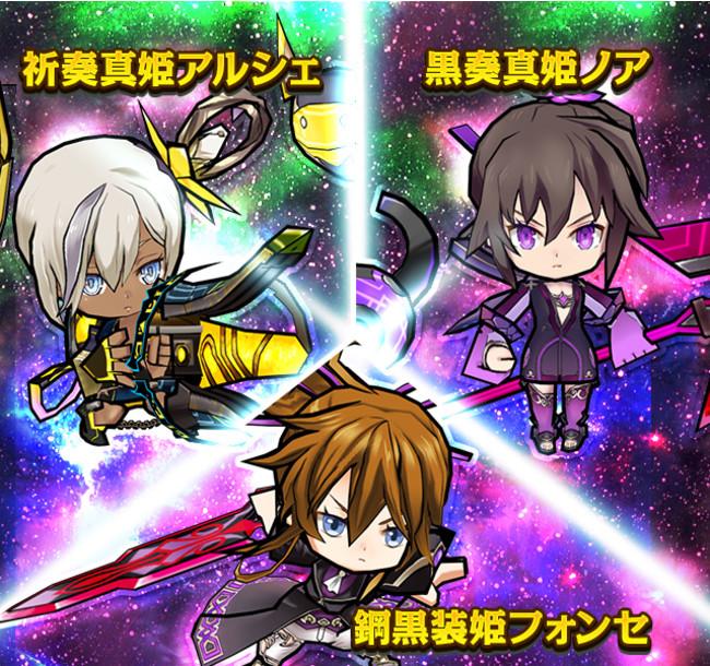 『サモンズボード』の人気キャラクターが登場!