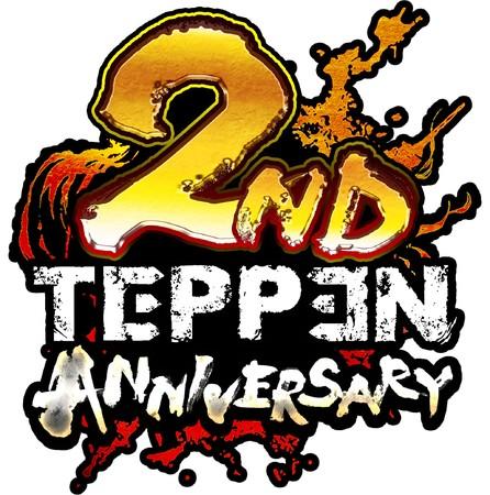 『TEPPEN』2周年!