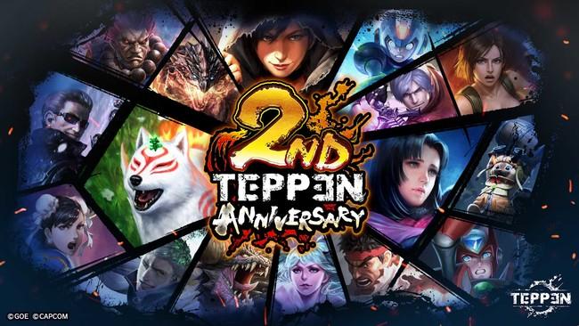 「TEPPEN 2ndアニバーサリーイベント」開催!