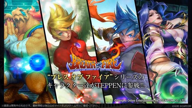 新カードセット「Dragons of War」実装!