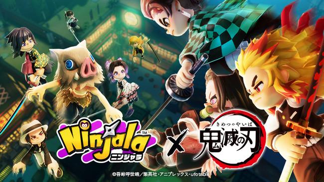 『ニンジャラ』でアニメ『鬼滅の刃』とのコラボ開催!