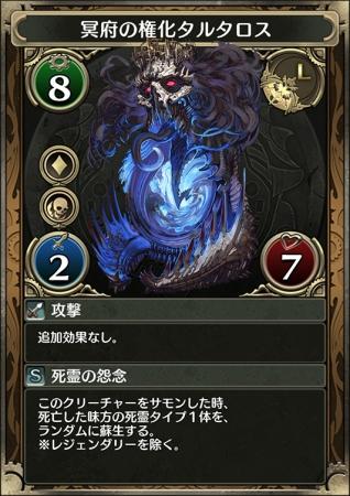 カードを紹介!