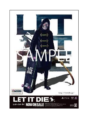 WEGO『LET IT DIE』コラボTシャツ購入特典<『LET IT DIE』B2ポスター>