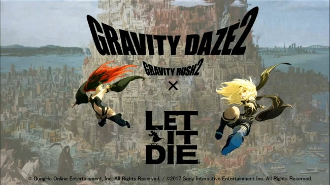 『GRAVITY DAZE 2』×『LET IT DIE』