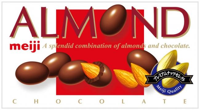 「明治 アーモンドチョコレート」パッケージ
