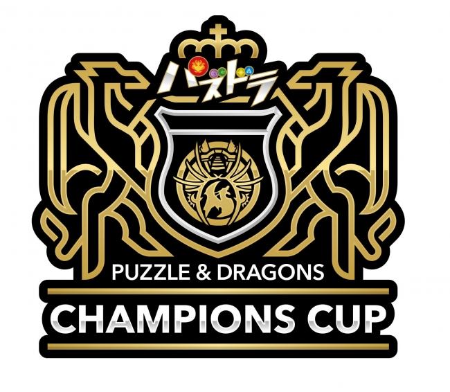 「パズドラチャンピオンズカップ」ロゴ