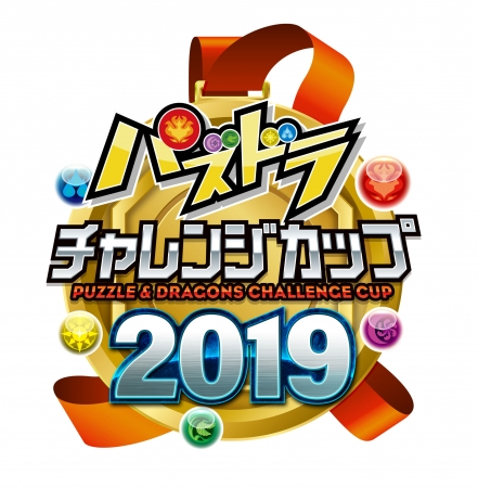「パズドラチャレンジカップ2019」ロゴ