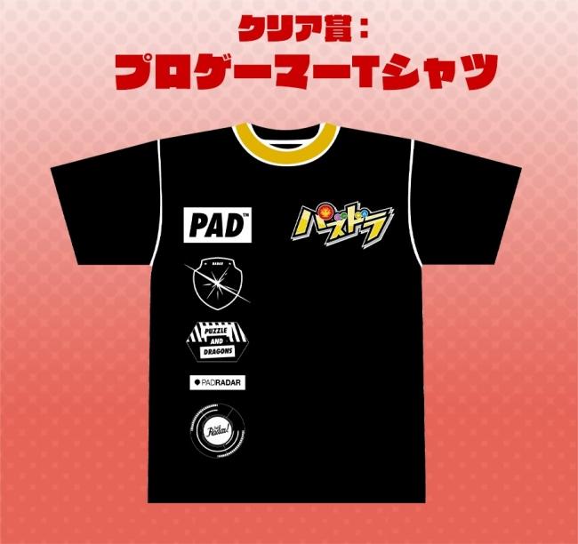 プロゲーマーTシャツ