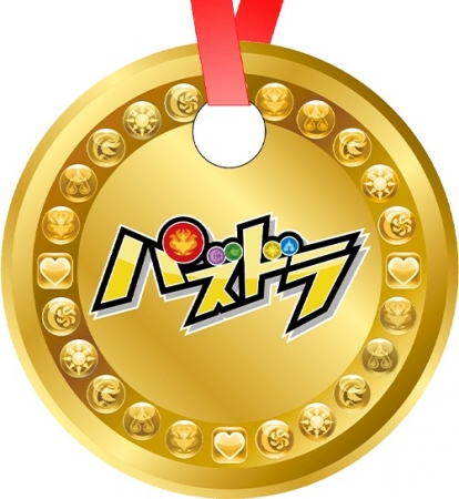 「パズドラゴールドメダル」
