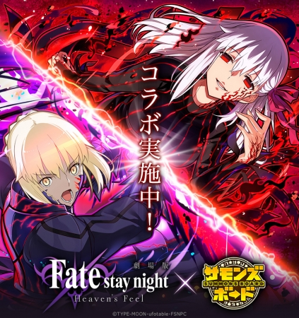 fate stay night 画像
