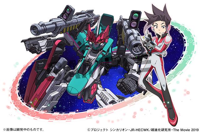 男鹿アキタ&E5+E6