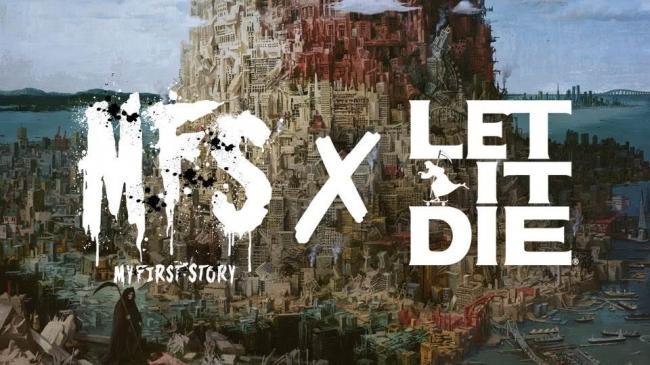 「MY FIRST STORY」×『LET IT DIE』キービジュアル
