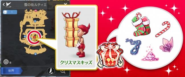 「クリスマスケーキ大作戦」