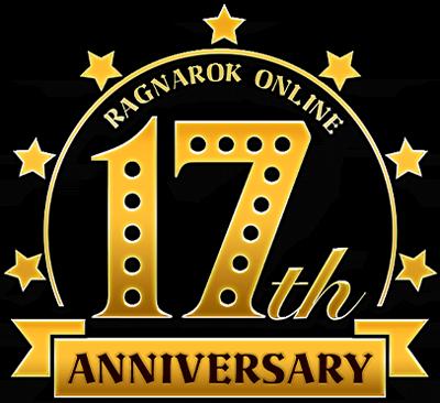 17周年ロゴ