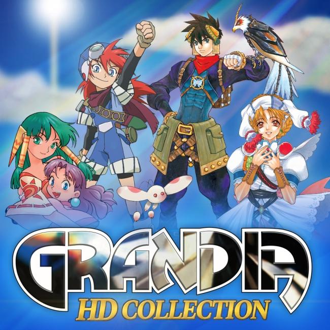 『グランディア HDコレクション』キービジュアル