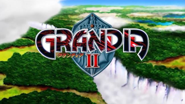 『グランディアII』タイトル画面