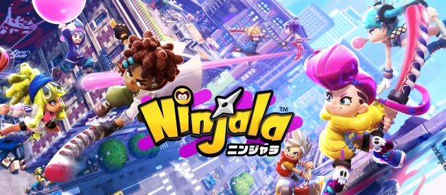 Nintendo Switch™向け対戦ニンジャガムアクションゲーム『ニンジャラ』バナー