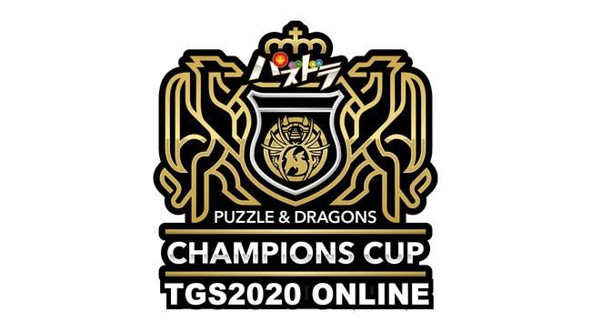 「パズドラチャンピオンズカップ TOKYO GAME SHOW 2020 ONLINE」ロゴ
