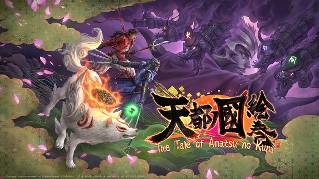 新カードセット「天都ノ國絵巻 The Tale of Amatsu no Kuni」実装!