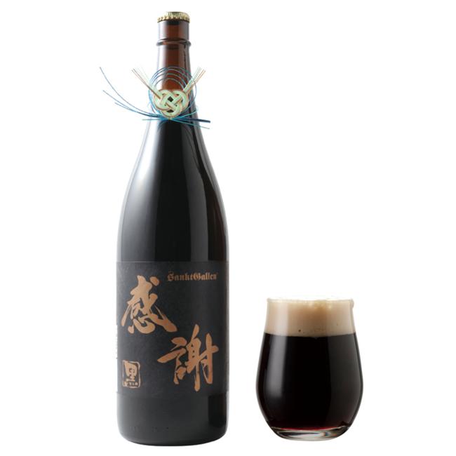 一升瓶ビール<黒>