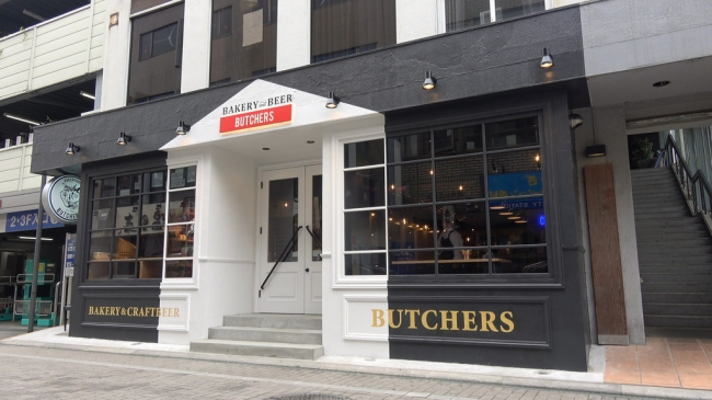 Bakery&Beer Butchers外観