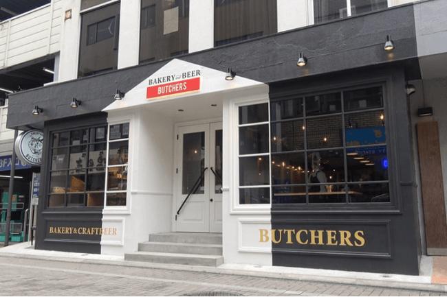 Bakery&Beer Butchers