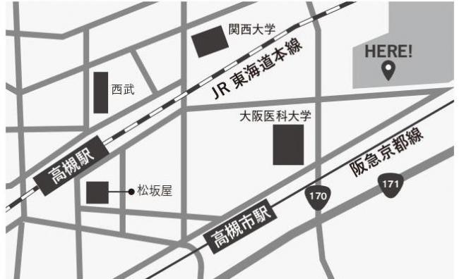 阪急高槻市駅より徒歩10分・JR高槻駅より徒歩13分