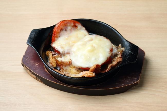 トマトチーズ焼き 750円