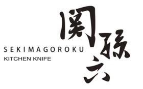 人気の「関孫六」ブランドからコンパクトタイプのキッチン鋏が新発売 ...
