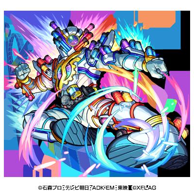 水属性 ★5 仮面ライダービルド ジーニアスフォーム (進化合成後)