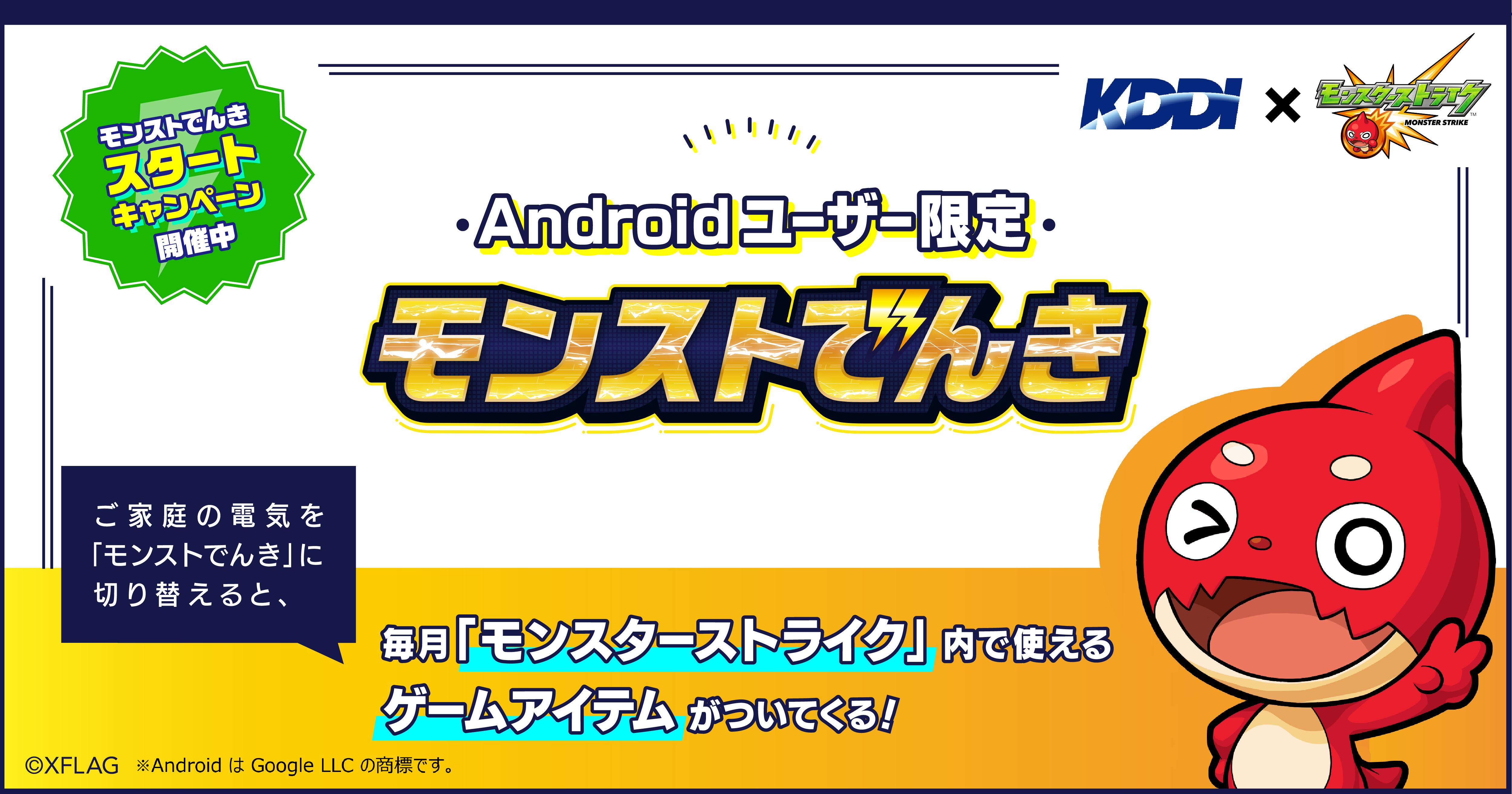 モンスト 【モンスト】最強キャラランキングTOP30【6/10更新】|ゲームエイト